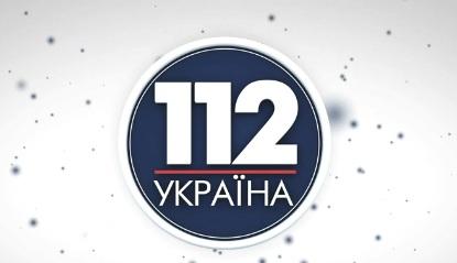 112_logo