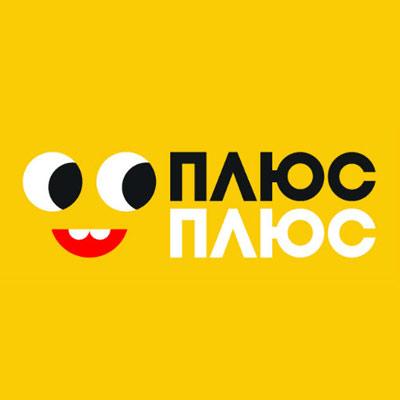 PlusPlus_logo