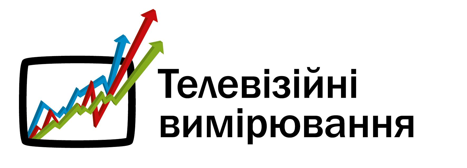 logoTVvymir_ukr